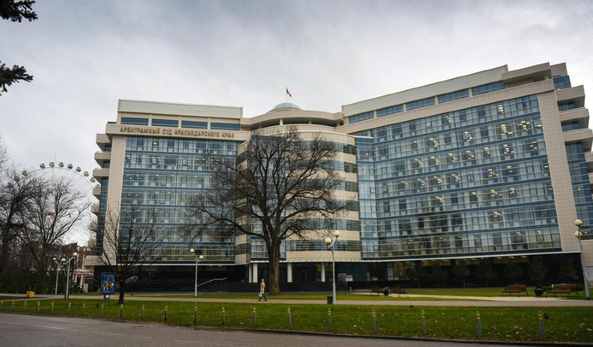 Адвокат в Краснодаре арбитражный спор