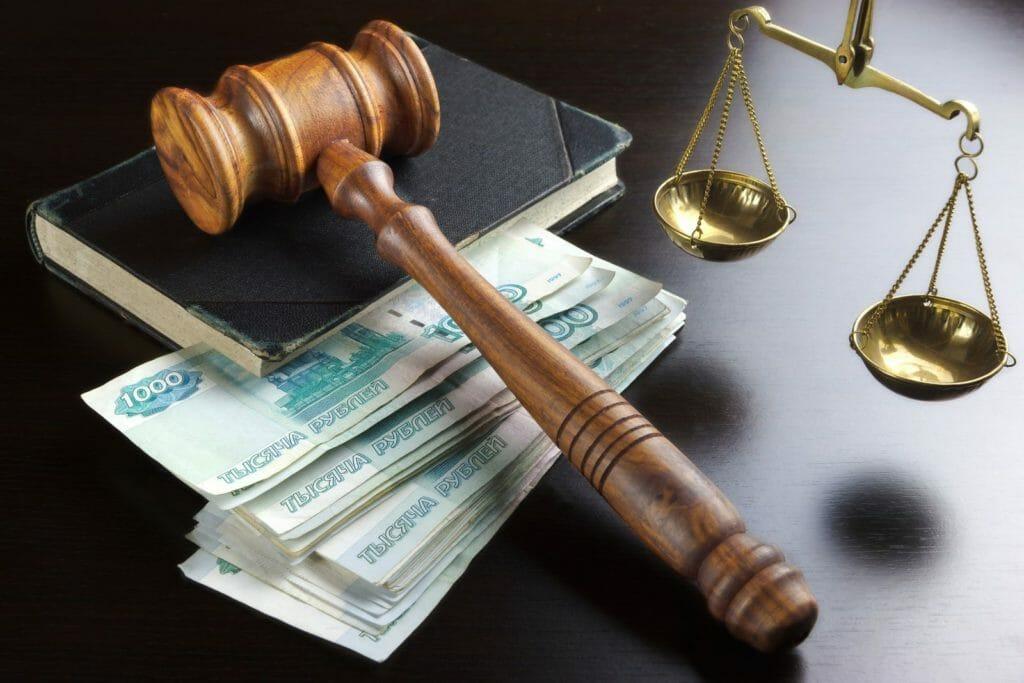 Адвокат в Краснодаре - Долговые споры